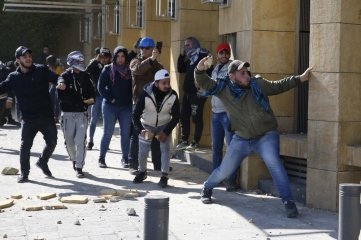 Protesters hurled stones at security forces