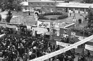 1979 Occupation of the US embassy in Iran